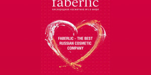 Faberlic Canada Launch